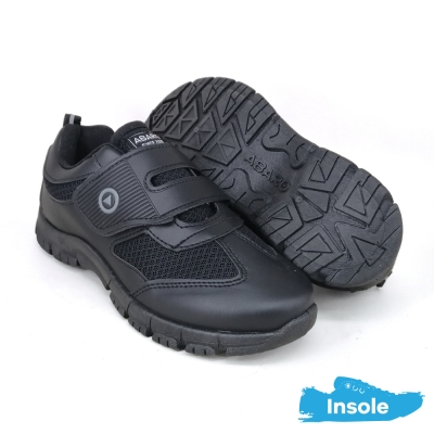 Black School Shoes ABARO 2321 Mesh + PVC Primary/Secondary Unisex