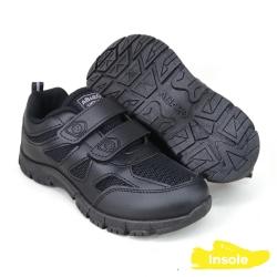 Black School Shoes ABARO 2325 Mesh + PVC Primary/Secondary Unisex