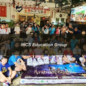 INCS Education Group 2019