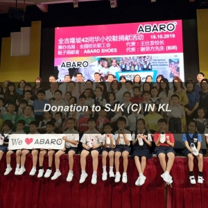Donation to SJK (C) IN KL